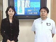 テレビ高知「テレビホームドクター」出演