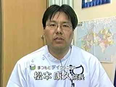 高知さんさんテレビ「サタマガくりにっく」にも出演!